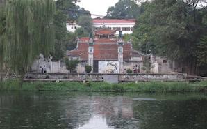 Week-end relaxation a Hanoi: découverte et initiation au Shiatsu et saveurs végétariennes chez l'habitant